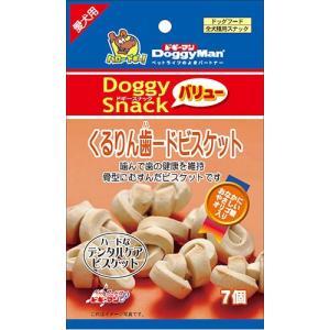 ドギーマン ドギースナックバリュー くるりんビスケット 7個 (犬用おやつ/犬のおやつ・いぬのおやつ・犬のオヤツ/ドックフード/bulk)|kurosu