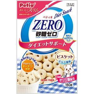 ペティオ 砂糖ゼロビスケットミルク風味 150g (犬用おやつ/犬のおやつ・いぬのおやつ・犬のオヤツ/ドックフード/bulk)|kurosu