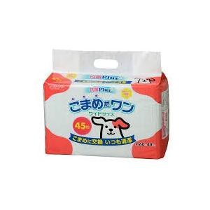 シーズイシハラ こまめだワン ワイド 45枚 (ワイドサイズ/ペットシーツ/ペットシート/トイレシー...