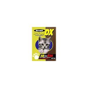 クニミネ スーパーQSDX 5L (鉱物系(ベントナイト)の猫砂/ねこ砂/ネコ砂/猫の砂/猫のトイレ...
