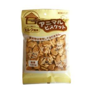 オーシーファーム アニマルビスケット ミルク風味 180g (犬用おやつ/犬のおやつ・いぬのおやつ・犬のオヤツ/ドックフード/bulk)|kurosu
