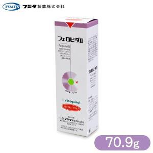 フジタ製薬 フェロビタII 70.9g (キャットフード/サプリメント(サプリ・Supplement...