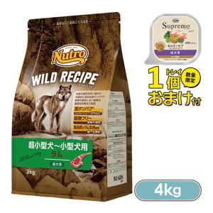 ニュートロ ワイルドレシピ ドッグフード 超小型犬〜小型犬用 成犬用 ラム 4kg (ドッグフード/...