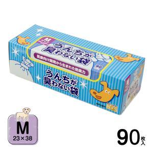 うんちが臭わない袋 BOS ペット用 箱型 M 90枚(犬 ウンチ 袋/フンキャッチャー/ウンチ処理...