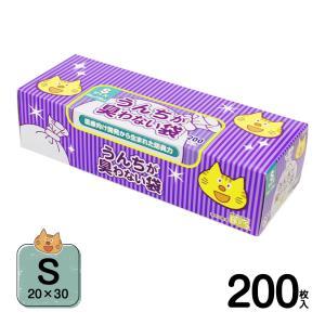 うんちが臭わない袋 BOS ネコ用 箱型 S 200枚(猫 ウンチ 袋/フンキャッチャー/ウンチ処理...