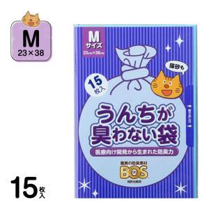 うんちが臭わない袋 BOS ネコ用 M 15枚 (猫 ウンチ 袋/フンキャッチャー/ウンチ処理袋・携...