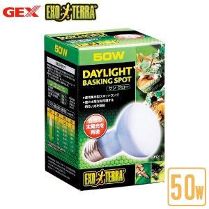 GEX サングローバスキングスポット ランプ 50W PT2131 (ジェックス/エキゾテラ/ライテ...