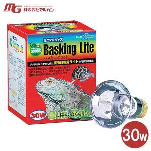 マルカン バスキングライト 30W BL-30(ライティング/照明器具/電球/ニッソー/マルカン/爬...
