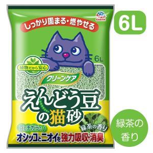※おひとり様2袋までとなります。 えんどう豆だから、安心。固まりが小さく、経済的!  ★えんどう豆の...