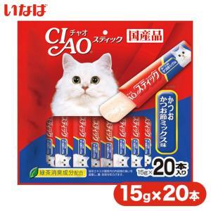 いなば 焼かつお チャオ スティック かつお節 15g×20 ■ 国産 キャット 猫 フード おやつ...