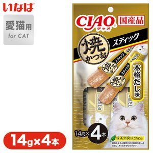 いなば 焼かつお チャオ スティック 本格だし味 4本 ■ 国産 キャット 猫 フード おやつ スナ...