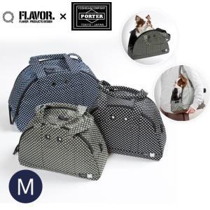 FLAVOR.×PORTER フレーバー×ポーター ハーフムーンバッグ 5th MODEL M (犬 キャリーバッグ/犬用 キャリーバッグ/送料無料) 同梱不可 cc-sgh kurosu