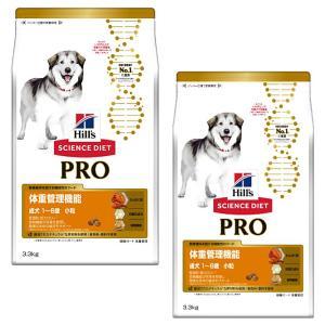 サイエンスダイエットプロ/サイエンスダイエットPRO ドッグフード 犬用健康ガード 体重管理(成犬 1〜6歳) 小粒 3.3kg×2袋セット