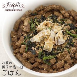 kurosu kitchen おなかの調子が悪い日ごはん(ド...