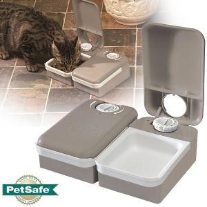 PetSafe おるすばんフィーダー 2食分 (ペット用自動給餌器/食器/犬用品/猫用品/ペット用品/ラジオシステムズ/ペットセーフ/旅行 おるすばん)