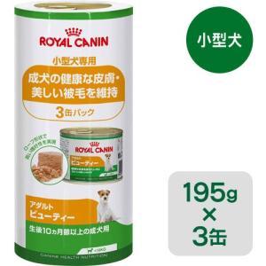 ロイヤルカナンのドライフードと混ぜて与えて頂いた場合でも最適な栄養バランスを提供出来るように開発され...