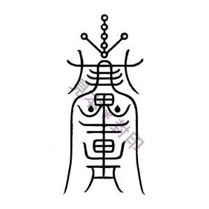 【悪夢が正夢とならないようにする刀印護符】  天星三十六霊符 (お守り)|kurosukedou