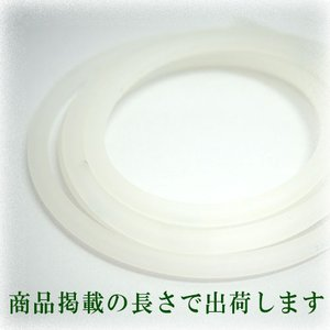 吸引・排気用透明管10m  吸着具側の吸引管や、排気ニップルからの排気管として使用します。 吸灸にご...