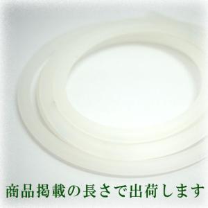 吸引・排気用透明管2m  吸着具側の吸引管や、排気ニップルからの排気管として使用します。 吸灸にご使...