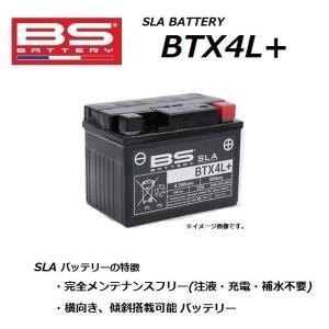 スズキ ADDRESS 50 / アドレス50 ( CA1CC ) バッテリー / BTX4L+ /...