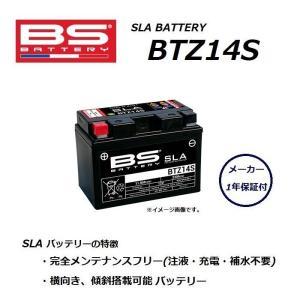 ホンダ NC750X DCT ABS E Package ( RC72 ) バッテリー / BTZ1...