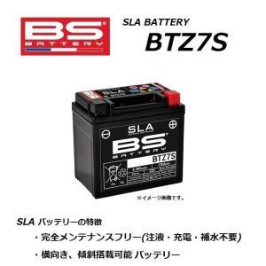 メーカー:BS BATTERY メーカー型番:BTZ7S 互換商品型番:YTZ7S,FTZ7S,GT...