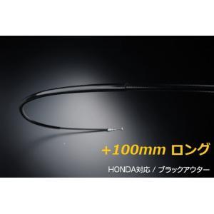 ホンダ CB400SF V-TEC SPEC 1/2/3 < NC39 > 100mmロング スロッ...