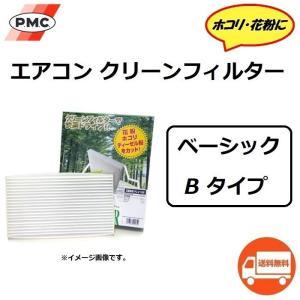 メーカー:パシフィック工業 メーカー品番:PC-216B 品名:エアコン クリーンフィルター  --...