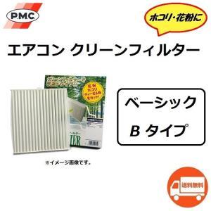 メーカー:パシフィック工業 メーカー品番:PC-918B 品名:エアコン クリーンフィルター  --...