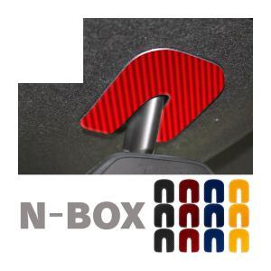 新型 NBOX JF3 JF4 カスタム ルームミラー カバー カーボン柄 Nボックス 内装 パーツ...