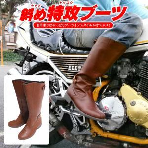 ライダーブーツ レザーブーツ バイクブーツ 特攻ブーツ ファッション ライダース ツーリング バイク用品 アクセサリー ライトブラウン kuruma-com2006
