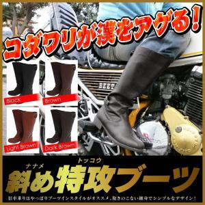 ライダーブーツ 特攻ブーツ ライディングブーツ バイクブーツ ライディングシューズ バイクシューズ kuruma-com2006