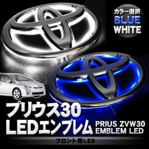 プリウス30 前期 後期 ルームランプ メッキ パーツ LED エンブレム タクシー|kuruma-com2006