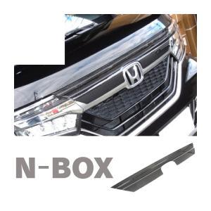 新型 NBOXカスタム専用 JF3 JF4 後期 フロントアッパーグリル カーボン柄 グリルカバー Nボックス 外装 パーツ ガーニッシュ ドレスアップパーツ|kuruma-com2006