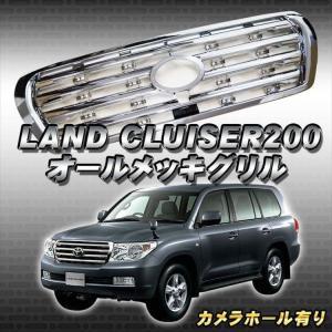フロントグリル ランドクルーザー200系 カメラ付車専用 オールメッキグリル ランクル200 UZJ20# URJ20# kuruma-com2006