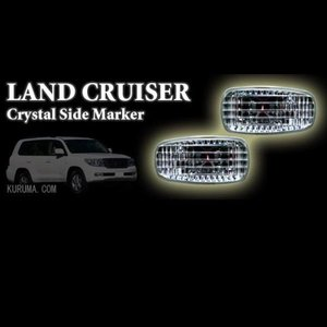 ランドクルーザー 200 ランクル200 クリスタル サイドマーカー ウィンカー アンバー kuruma-com2006