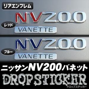 ドロップステッカー  ※ネコポス対象商品です。 代引を選択された場合、送料840円+代引手数料315...