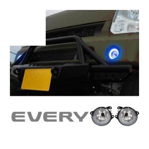 エブリイワゴン DA17V DA17W DA64V DA64W フォグランプ LEDリング内臓 HID対応 純正交換 イカリング H8ハロゲン付 カスタムパーツ エブリィワゴン|kuruma-com2006