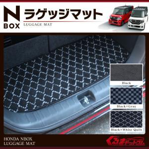 N-BOX Nボックス NBOX NBOX+ マット フロア...