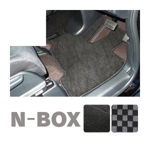 新型 NBOX カスタム マット フロアマット + トランクマット JF3 JF4 フルセット Nボックス 内装 ラゲッジマット ステップマット パーツ アクセサリー 一部予約|kuruma-com2006