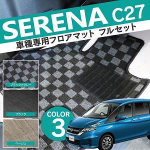 セレナ C27 マット パーツ フロアマット フルセット マット 13P ラゲッジマット 一部予約12月上旬入荷予定|kuruma-com2006