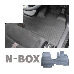 新型 NBOX カスタム マット フロアマット 防水 3D JF3 JF4 ベンチシート専用 Nボックス 内装 マット パーツ アクセサリー 予約3月中旬末入荷予定|kuruma-com2006