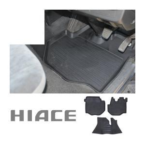 ハイエース 200系 パーツ 防水 3D フロアマット ゴムマット ラバーマット マット 3P【SALE】|kuruma-com2006