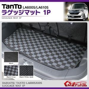 新型タント タント LA600S タントカスタム LA600S フロアマット ラゲッジマット|kuruma-com2006