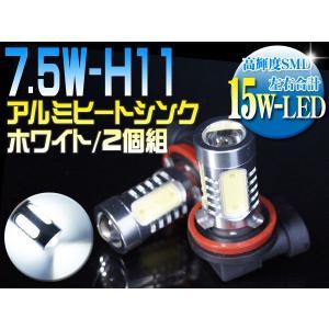 H11 LEDフォグバルブ アルミヒートシンク 7.5WCREE|kuruma-com2006