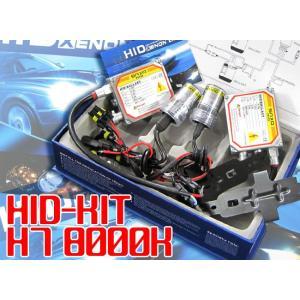 H7 8000K 35W 薄型バラスト 高性能 HIDキット|kuruma-com2006