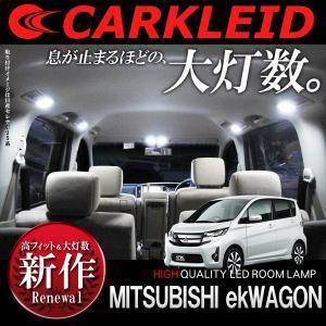 新型EKワゴン ekワゴン LED ルームランプ  3P 90灯 270灯 タクシー|kuruma-com2006