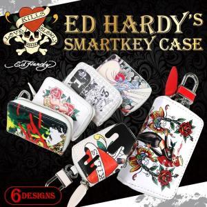 エドハーディ ED HARDY'S  スマートキーケース エドハーディー キーカバー 汎用 ブランド メンズ レディース プレゼント 男性 女性 2019 ギフト 雑貨|kuruma-com2006