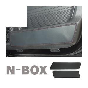 新型 NBOX カスタム JF3 JF4 キックガード ドアガード インナードアガード ドアプロテクター Nボックス 内装 パーツ アクセサリー 便利グッズ|kuruma-com2006