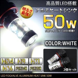 フォグランプ 汎用 H8 H11 H16 PSX24W PSX26W HB4 フォグ LED 2個set ホワイト|kuruma-com2006